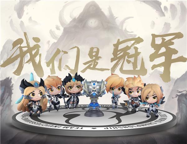 iG冠军手办预订4月18日正式开启