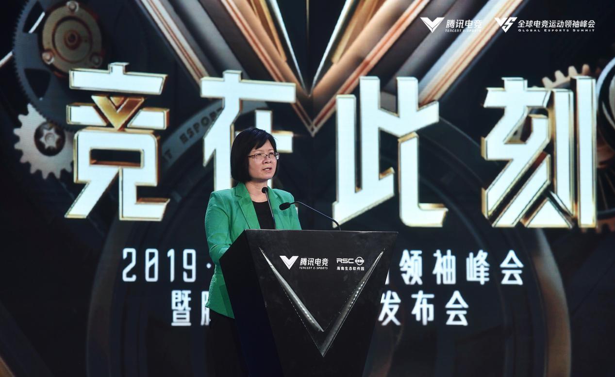 专项政策发布腾讯电竞携手海南打造海南国际电竞港