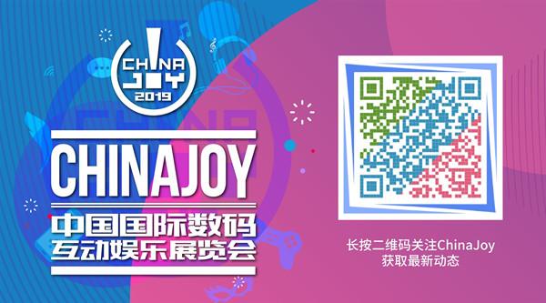 2019中国游戏开发者大会8月3日嘉宾预览