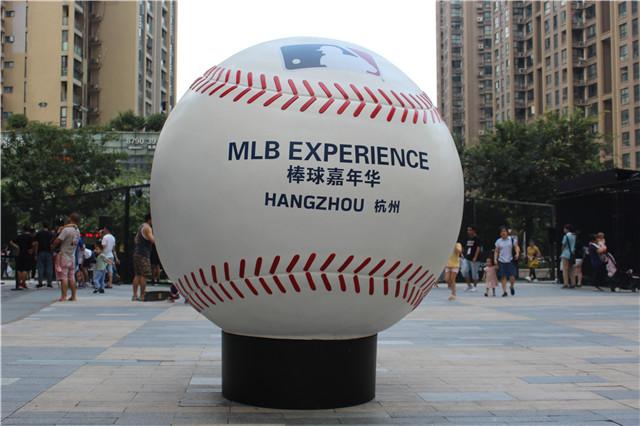MLB电竞联赛第五站(杭州)
