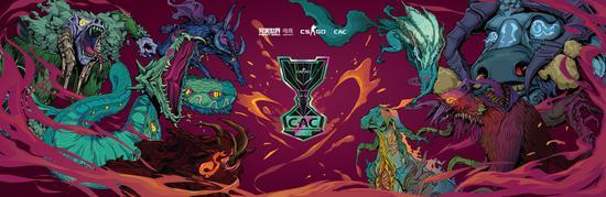 CAC201911月1日12点开启售票现场再次掉龙狙