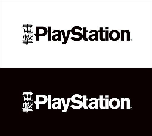 纸媒的没落在所难免电击PlayStation3月起停止定期发行