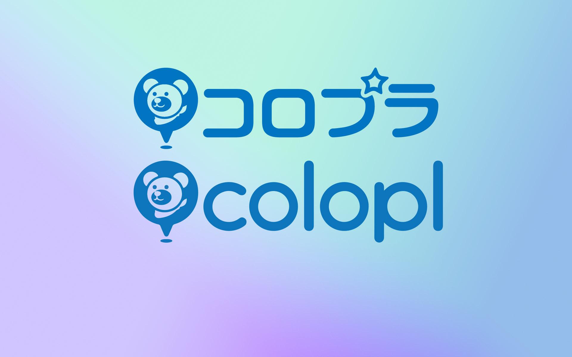 再次成为子公司COLOPL宣布完全收购MAGES