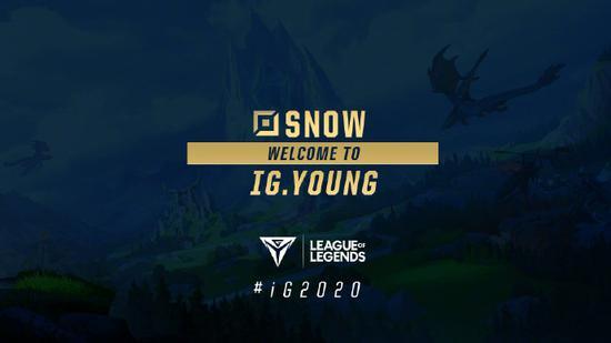 iG官宣LeyanLixiao离队Snow加入iGY