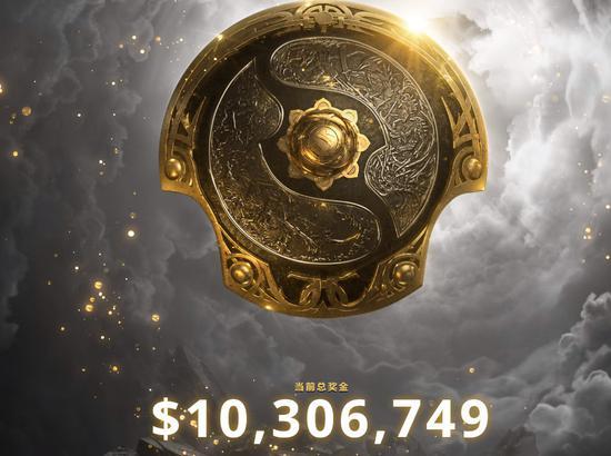 再次刷新史上最快TI10小本子奖金池突破千万美金