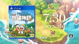 哆啦A梦牧场物语PS4版最新TVCM影像7月30日发售