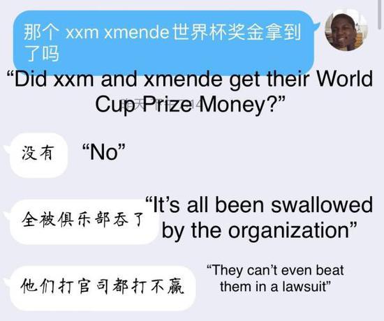 海外教练指控NB拖欠队员10万美金奖金