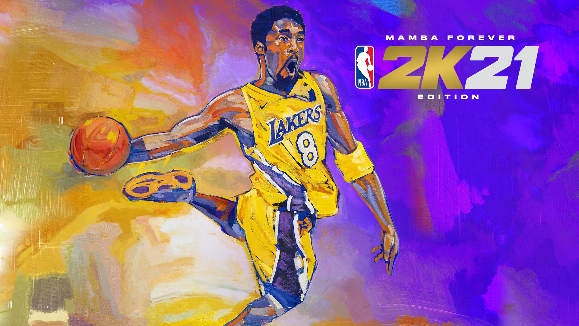 《NBA 2K21》游戏截图