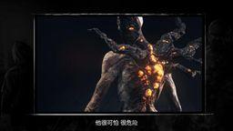 消逝的光芒2人与仁之战新中文预告公开介绍幕后设计