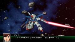 超级机器人大战V隐藏机体入手方法机战V隐藏要素
