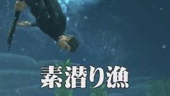 如龙6潜水捕鱼攻略潜水捕鱼任务怎么打