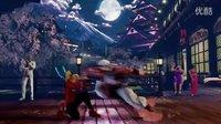 视频: 《街头霸王5》神月卡琳预告