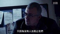 视频: 《全境封锁》上市预告片(中文字幕)
