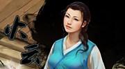 《洛川群侠传》游戏截图