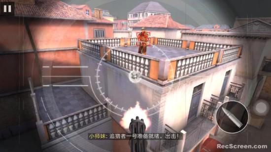 腾讯首款FPS竞技手游大作《全民枪王》震撼上线!