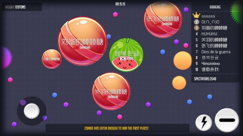 superpop工作室发布新游《球球大作战》欧美排行前三