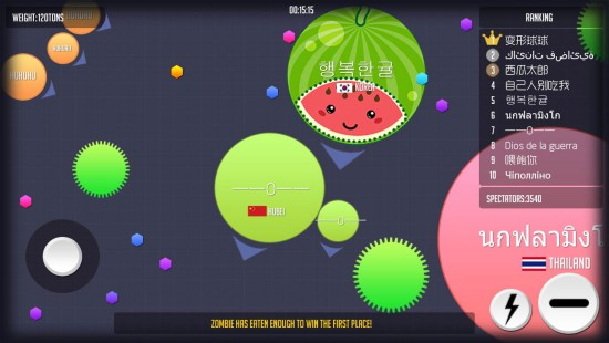 superpop工作室发布新游《球球大作战》