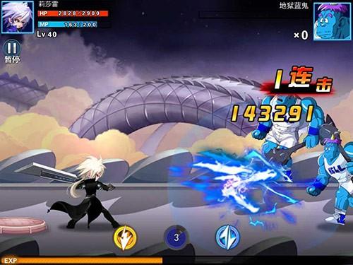 龙珠无限爱《龙珠炫斗》战斗到世界末日