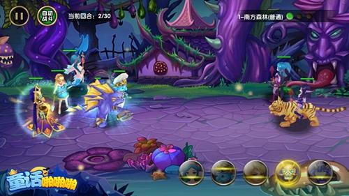 《童话啪啪啪》9月28日不删档内测 精彩玩法抢先知