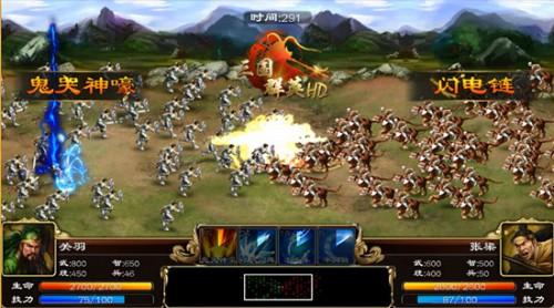 新玩法揭秘 《三国群英HD》国战模式资讯预告!