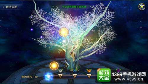 六龙争霸3D图2