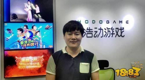 """广州手游发行力量觉醒 浩动游戏相聚""""西塔之夜"""""""