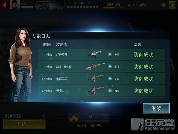 炽热狙击-06
