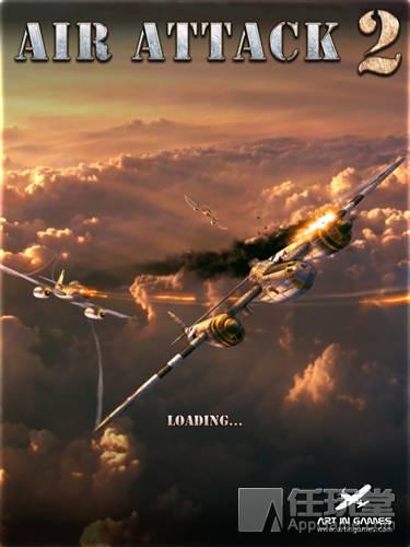 空战英豪2 01
