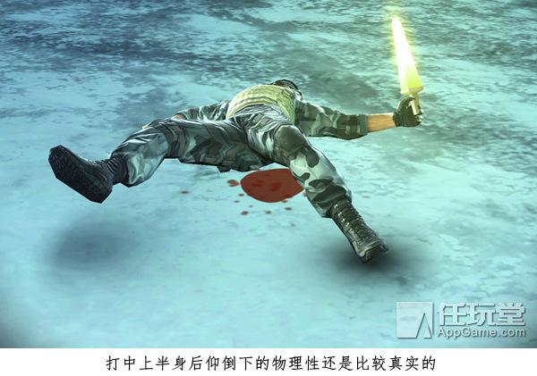 炽热狙击-04-3