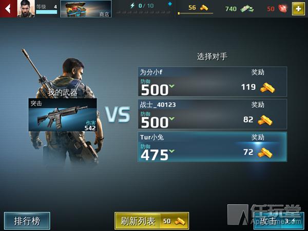 炽热狙击-06-1