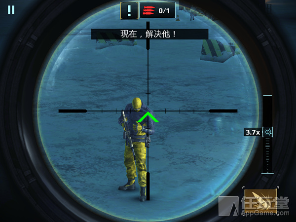 炽热狙击-02-2