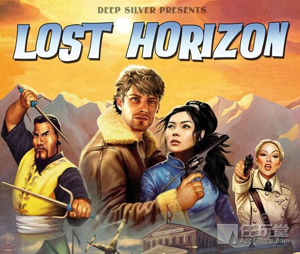 Lost Horizon-1