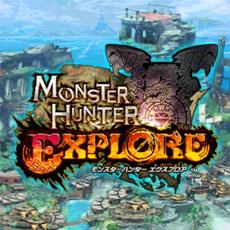 怪物猎人:探索