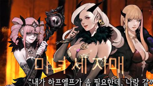 2014韩国Gstar《洛奇 Duel》全新游戏宣传片