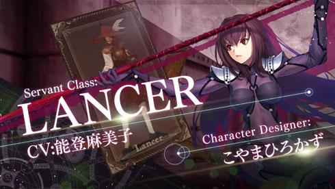 《Fate/Grand Order》七周连续TV-CM第五弹