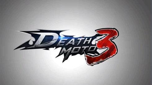 用3D演绎经典《暴力摩托3》