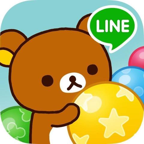 LINE懒懒熊旋转消除