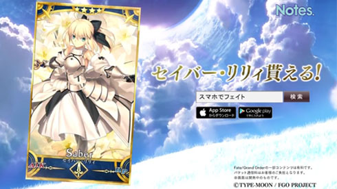 《Fate/Grand Order》七周连续TV-CM第七弹