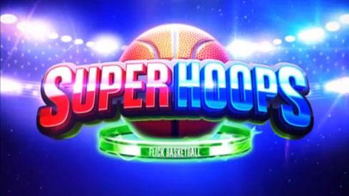投篮命中永不停歇《超级篮球》