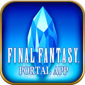 最终幻想:入口程序
