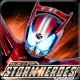 假面骑士:风暴英雄