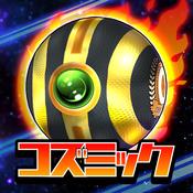 超银河秘球
