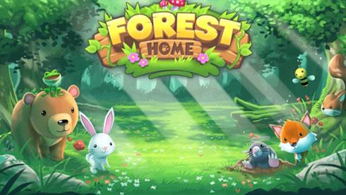 动物萌翻天 益智又好玩《森林之家》
