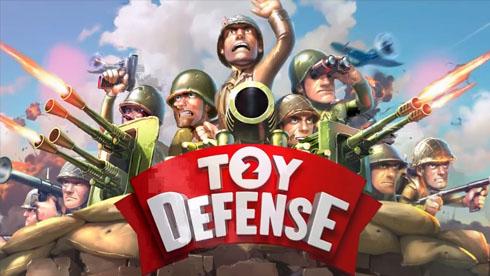 玩具大兵玩塔防《玩具塔防2》