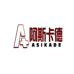 深圳市阿斯卡德信息技术有限公司