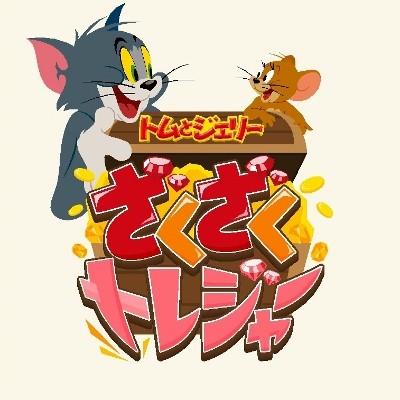 猫和老鼠:宝石消除