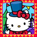 Hello Kitty嘉年华会