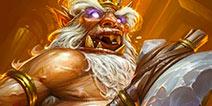 炉石传说斯卡瓦什酋长英雄难度攻略 大王术轻松虐