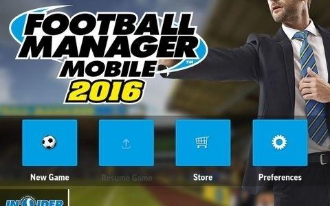 足球经理移动版2016评测