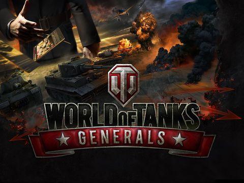 坦克世界:将军评测